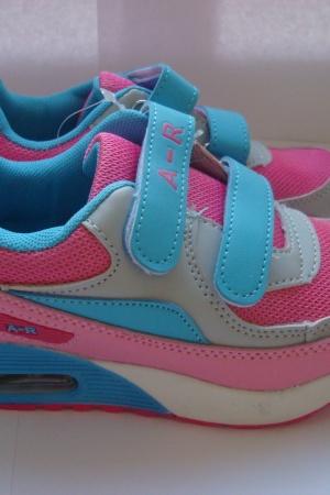 Кроссовки для девочки Air Max - Air Max RB0006-g-sh-30