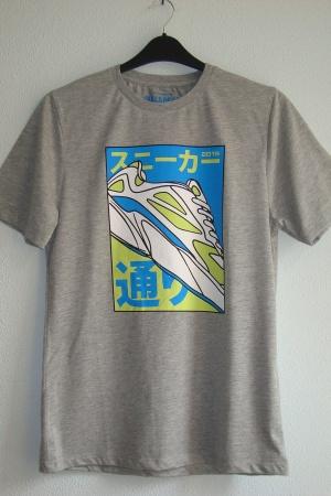 Серая мужская футболка с принтом от Пул&Бир - Пул&Бир PB0445-cl-S