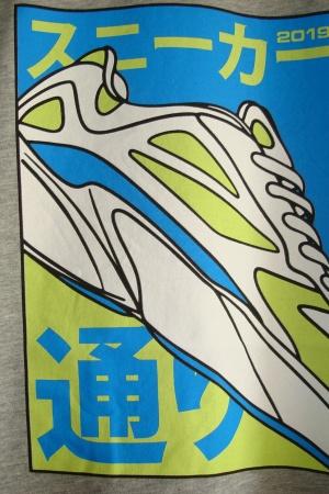 Серая мужская футболка с принтом от Пул&Бир - Пул&Бир PB0445-cl-S #2